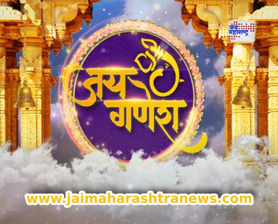 Jai Ganesh #JaiGaneshWithJM