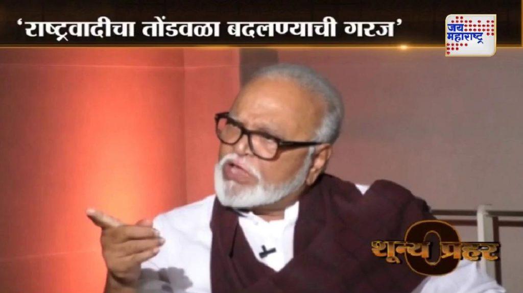 Chhagan Bhujbal in Shunya Prahar show on Jai Maharashtra news TV