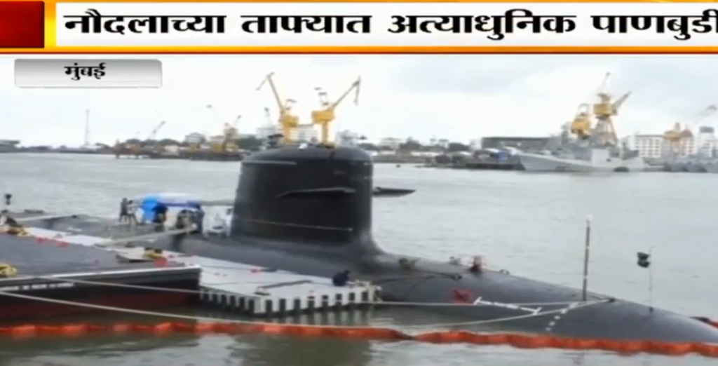 INS khanderi - Indian Navy