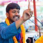 सावरकरांना भारतरत्न पुरस्कार दिला तर … – कन्हैया कुमार