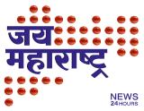 Jaimaharashtra news