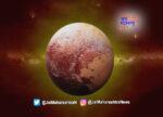 सौरमालेतून काढून टाकण्यात आलेला एक अनोखा ग्रह