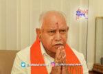 बी.एस.येडियुरप्पा यांचा कर्नाटकच्या मुख्यमंत्रीपदाचा राजीनामा