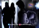 मुंबईत टूरिझम सेक्स रॅकेटची पोलखोल
